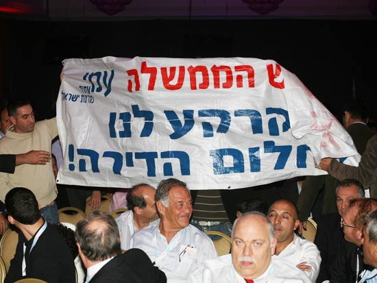 אריאל אטיאס הפגנה / צלם: עינת לברון